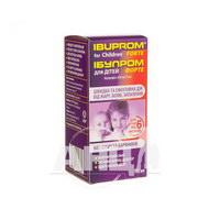Ібупром для дітей форте суспензія оральна 200 мг/5 мл флакон 100 мл зі шприцом-дозатором №1