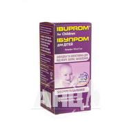 Ібупром Бейбі суспензія оральна 100 мг/5 мл флакон 100 мл зі шприцом-дозатором №1