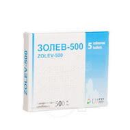 Золев-500 таблетки покрытые пленочной оболочкой 500 мг №5