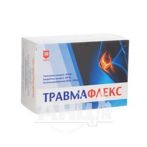 Травмафлекс порошок для внутрішнього застосування в пакетах по 4,3 г №30