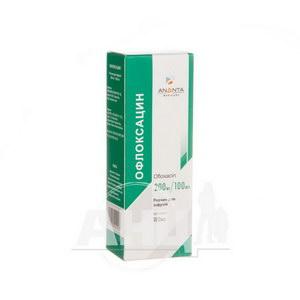 Офлоксацин розчин для ін'єкцій 200 мг/100 мл контейнер 100 мл №1