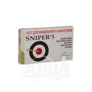 Тест Sniper багатопрофільний для визначення 5-ти видів наркотиків
