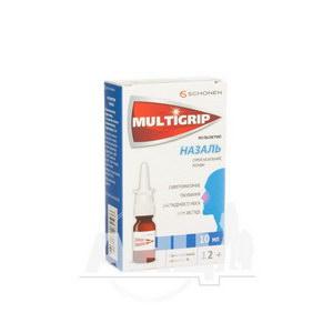 Мультигрип назаль спрей назальний розчин 0,1 % флакон з розпилювачем 10 мл