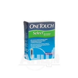 Тест-смужки One Touch Select №50