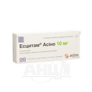 Есцитам Асіно таблетки вкриті плівковою оболонкою 10 мг блістер №30