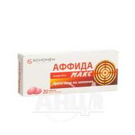 Аффида Макс таблетки вкриті оболонкою 400 мг блістер №20