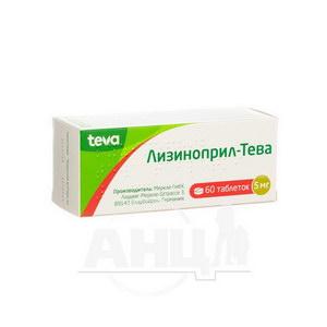 Лизиноприл-Тева таблетки 5 мг блистер №60