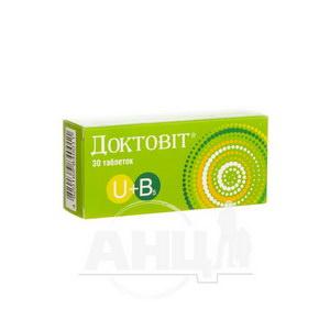 Доктовіт таблетки №30