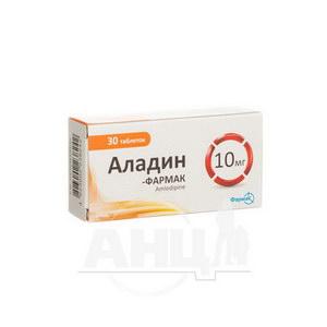 Аладин таблетки 10 мг блістер №30