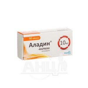 Аладин таблетки 10 мг блістер №50