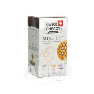 Витамины Swiss Energy MultiVit капсулы №30