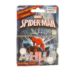 Витамины жевательные Swiss Energy Multivitamins Spiderman №12