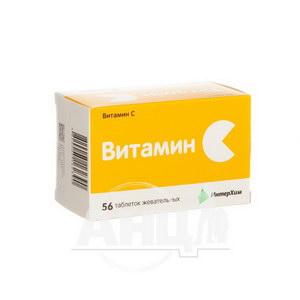 Вітамін С таблетки жувальні 500 мг блістер №56