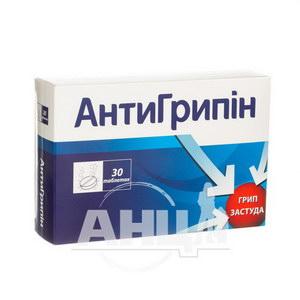Антигрипін таблетки шипучі стрип №30