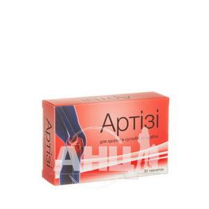 Артізі таблетки №30