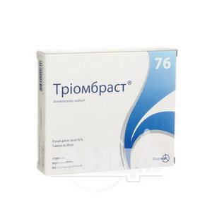 Тріомбраст розчин для ін'єкцій 76 % ампула 20 мл №5