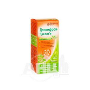 Тринефрон-Здоров'я краплі оральні флакон 50 мл