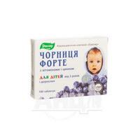 Чорниця-форте таблетки з вітамінами та цинком 0,25 г №100