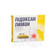 Лидоксан лимон леденцы 5 мг + 1 мг блистер №24