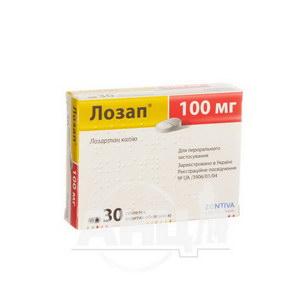 Лозап таблетки покрытые оболочкой 100 мг блистер №30
