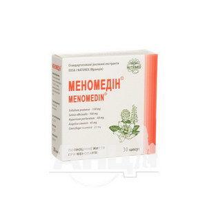 Меномедин 400 мг капсулы №30