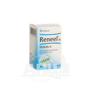Ренель H таблетки №50