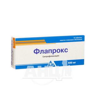 Флапрокс таблетки вкриті плівковою оболонкою 500 мг блістер №10