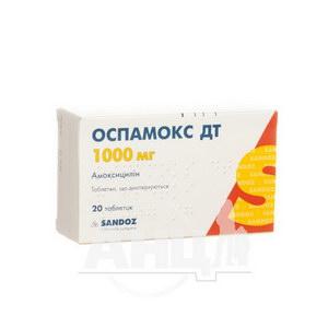 Оспамокс ДТ таблетки дисперговані 1000 мг №20