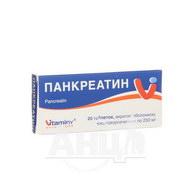 Панкреатин таблетки вкриті оболонкою кишково-розчинною блістер №20