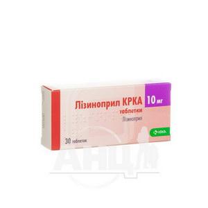 Лизиноприл КРКА таблетки 10 мг №30