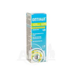 Оптінол краплі очні 0,21 % 10 мл