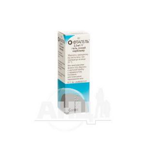 Офтагель гель очний 2,5 мг/г флакон 10 г