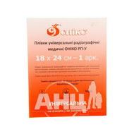 Плівка радіографічна медична Оніко РП-1С 18 см х 24 см №1