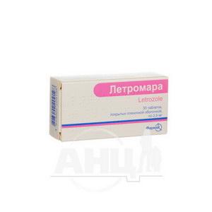 Лєтромара таблетки вкриті плівковою оболонкою 2,5 мг блістер №30
