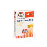 Доппельгерц Актив Коензим Q10 капсули 410 мг №30
