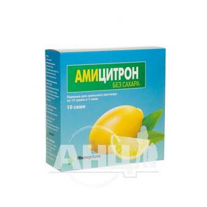 Аміцитрон без цукру порошок для орального розчину саше 13 г №10