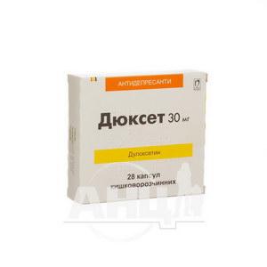Дюксет капсули кишково-розчинні 30 мг блістер №28