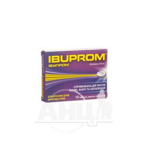 Ібупром таблетки вкриті оболонкою 200 мг блістер №10