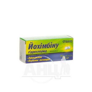 Йохімбіну гідрохлорид таблетки 5 мг контейнер №50