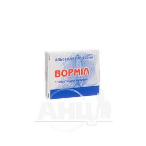 Ворміл таблетки жувальні 400 мг блістер №1