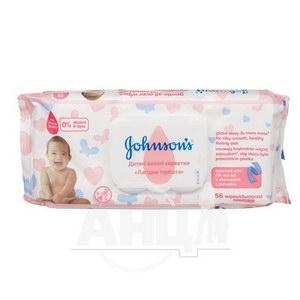 Серветки вологі Johnson's Baby лагідна турбота №56