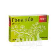Гінкгоба капсули 120 мг №20