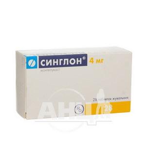 Синглон таблетки для жування 4 мг блістер №28