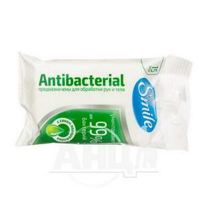 Серветки вологі Smile antibacterial з соком подорожника №15
