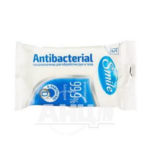 Серветки вологі Smile antibacterial з д-пантенолом №15