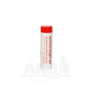 Нітрогліцерин таблетки сублінгвальні 0,5 мг банка №40