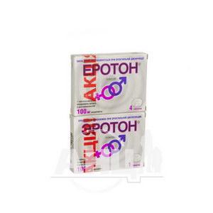 Еротон таблетки 100 мг №4 + 100 мг №1 (акція)