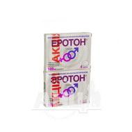 Эротон таблетки 100 мг №4 + 100 мг №1 (акция)