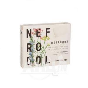 Нефродол таблетки вкриті оболонкою блістер №60