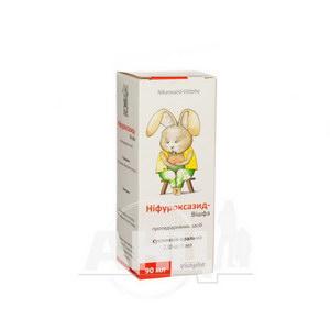 Ніфуроксазид суспензія оральна 90 мл
